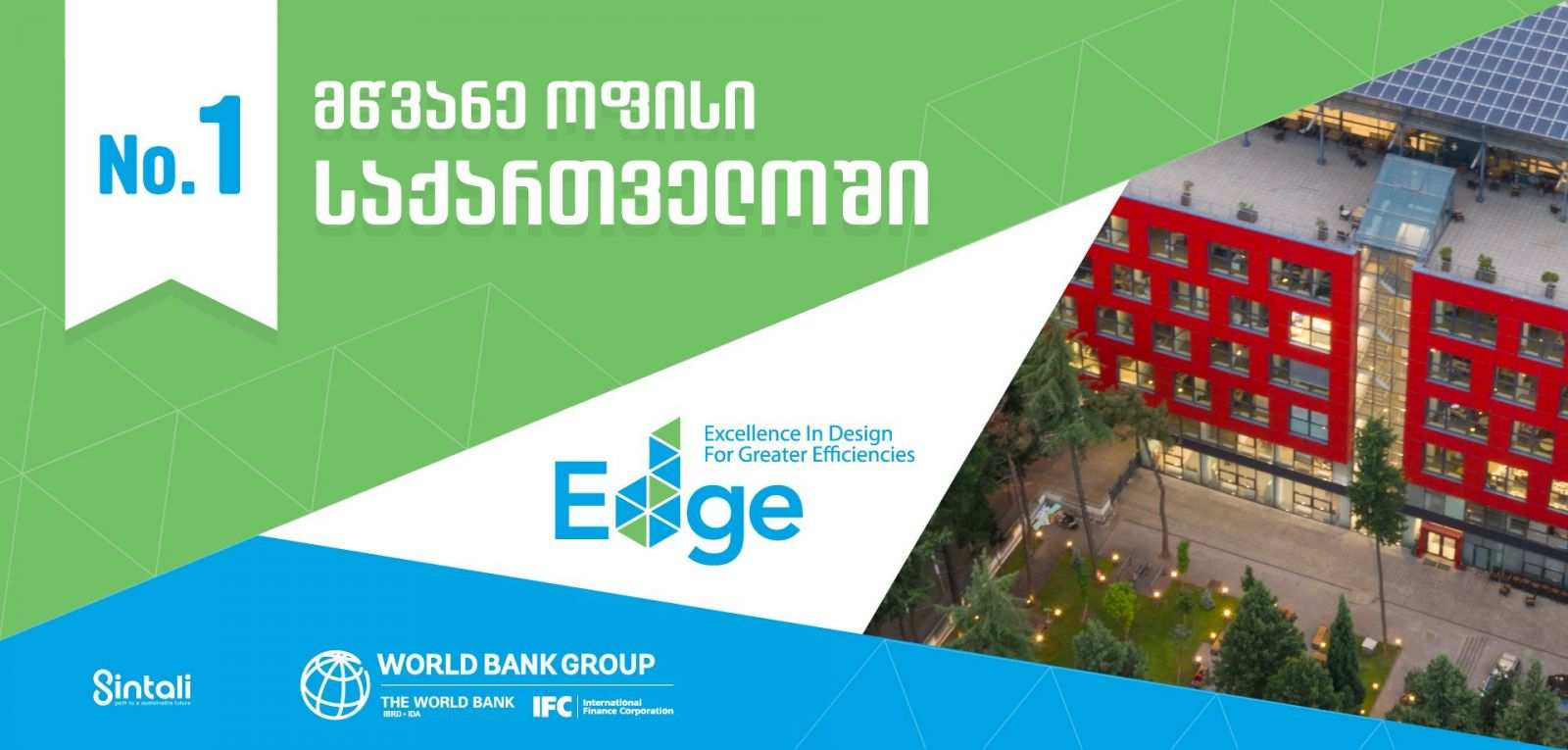Head Office of ProCredit Bank Georgia Entered the List of Green Buildings Around the World