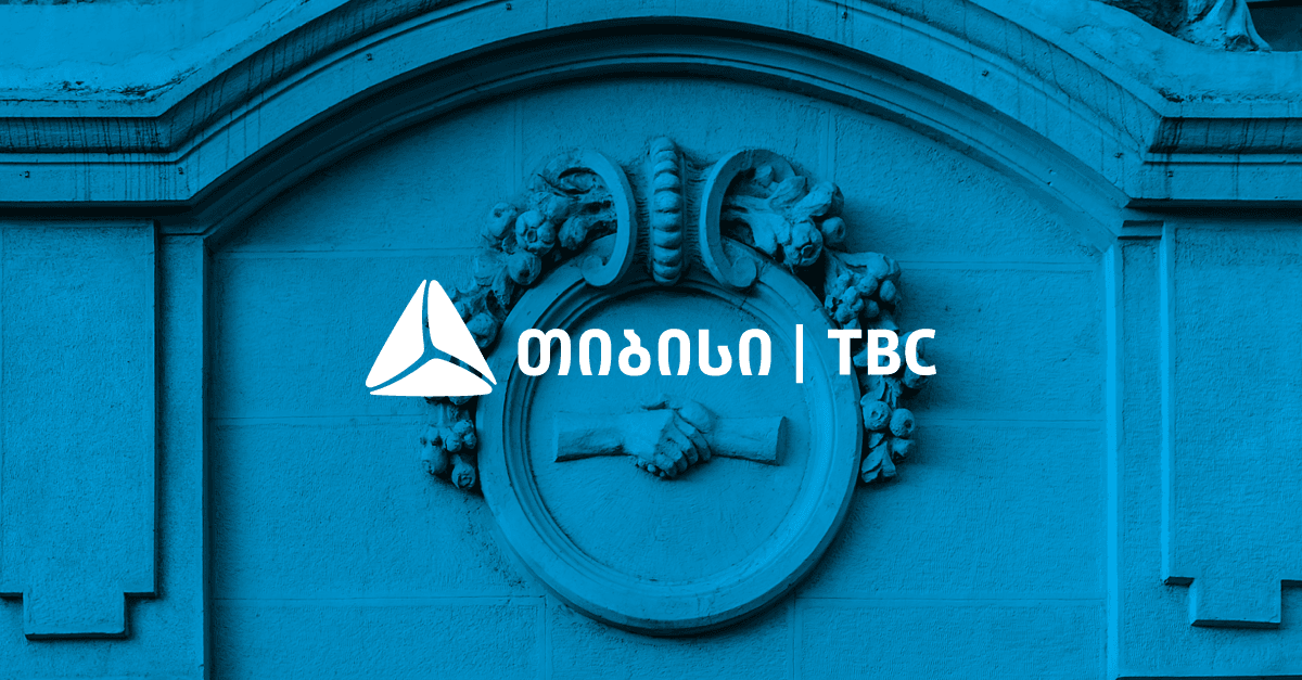 TBC Bank receives Trade Finance Award 2020 for Excellent Cooperation from Commerzbank