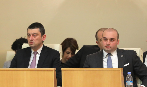 From Bakhtadze to Gakharia – Tax Benefits for International Companies, Which Took 2 Years to Obtain
