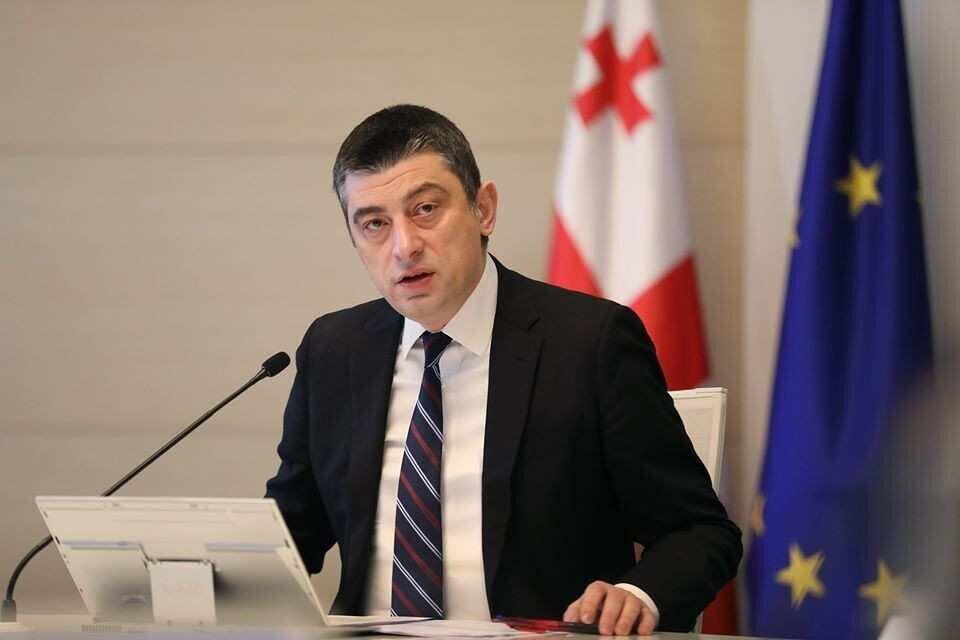 Giorgi Gakharia Addresses Employers