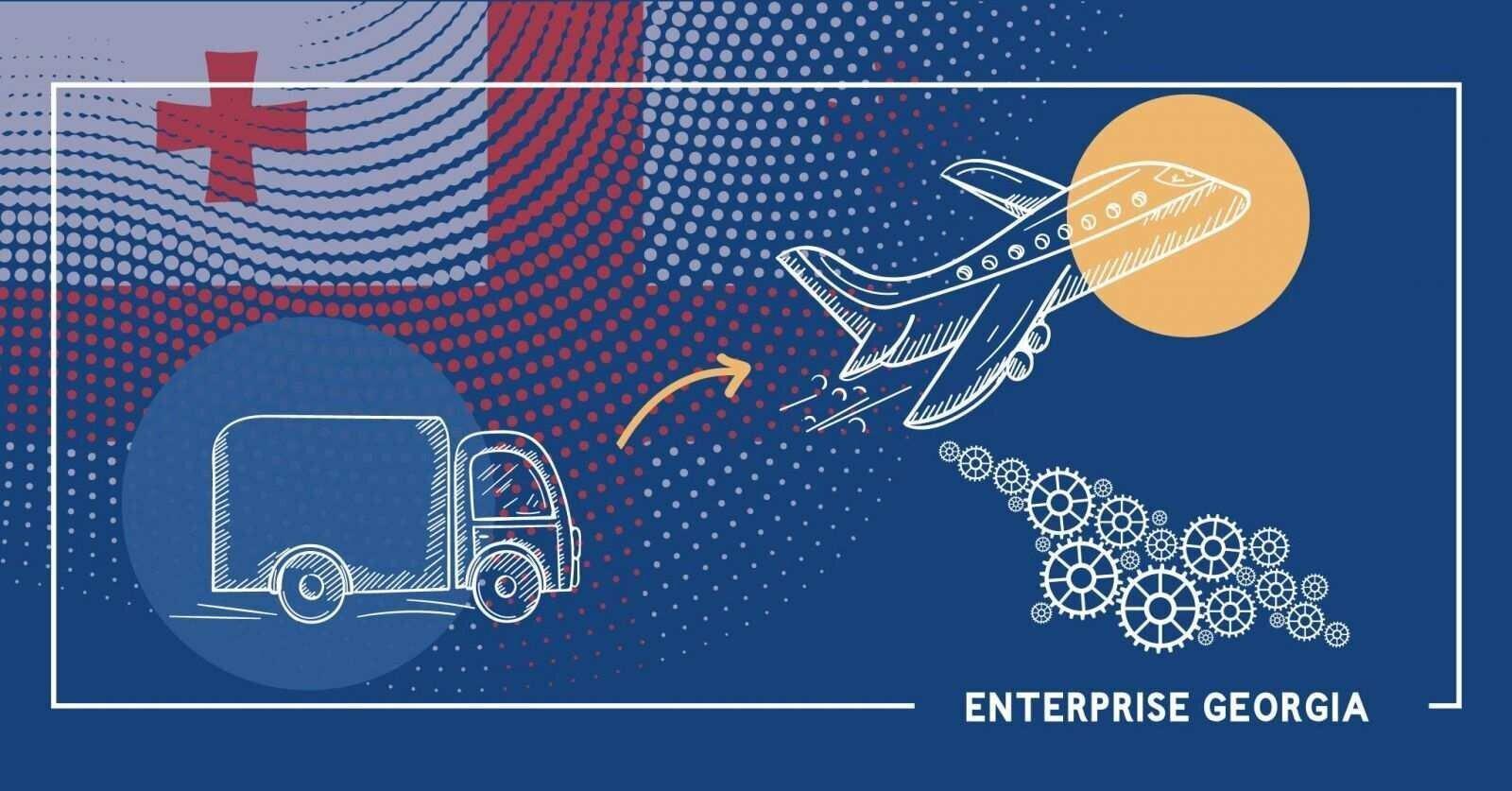 Enterprise Georgia the Best Export Supporter Agency – WTPO Awards 2020