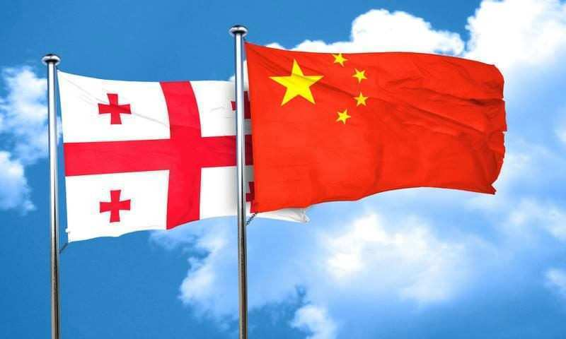 China Has Become Georgia's Main Export Market