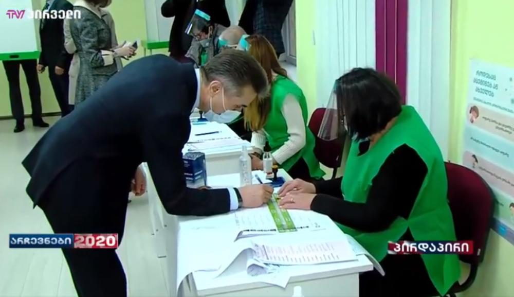 "Bidzina Ivanishvili: I Exclude the Coalition, I Think ""Georgian Dream"" Will Have an Average of 100 Seats"