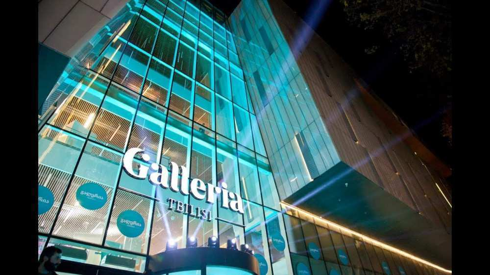 """Galleria Tbilisi"" Does Not Join the Demand of 5 Shopping Malls"