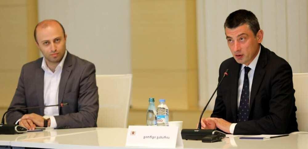 "Berdia Sichinava resigns and says ""special thank you"" to Giorgi Gakharia"