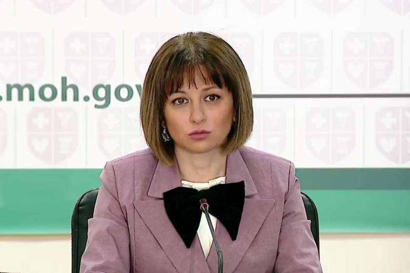 """""""IT Service of the Ministry of Health is working on a green passport"""" - Minister of Health"""