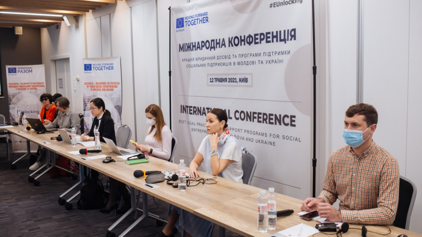EU4Youth Hosts International Conference on Social Entrepreneurship in Moldova and Ukraine