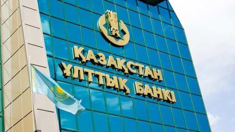 Volume of Deposits in Kazakhstan 0.7% Up, Lending – 0.2% Down