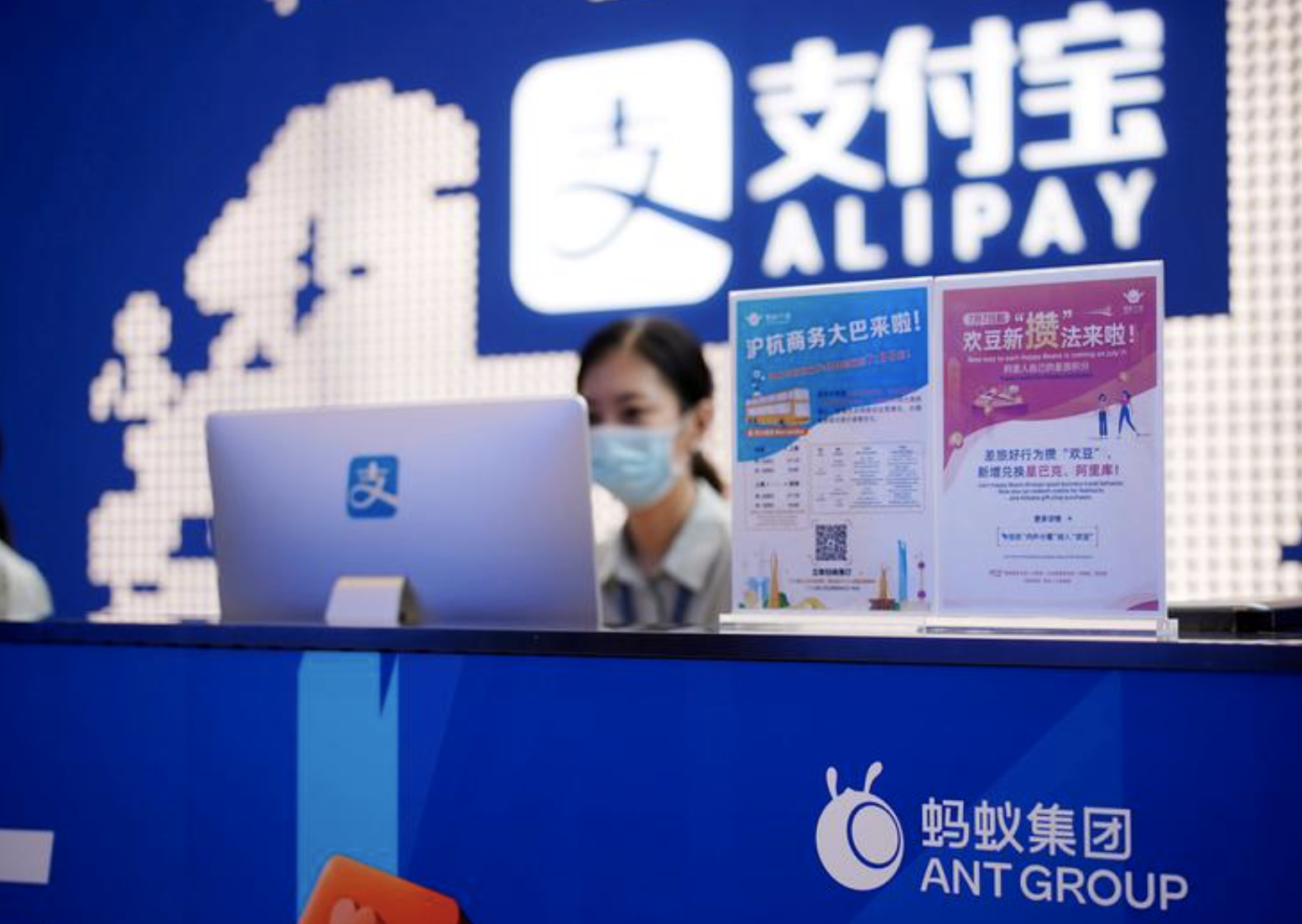 Ant Group's Record $34.4 Billion IPO