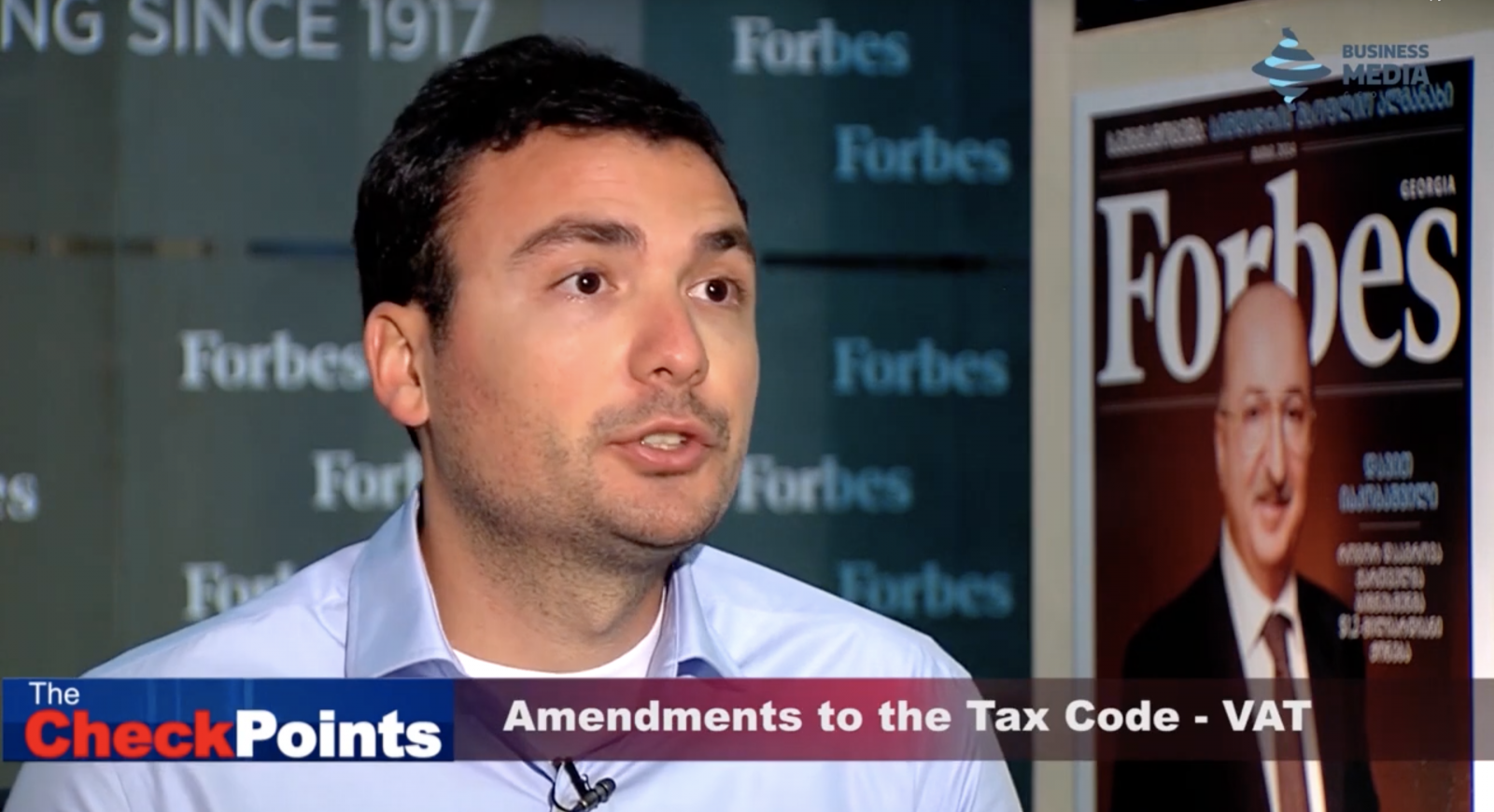 Barshov on the Amendments to the TAX Code: Some Businesses Will Experience a Negative Effect