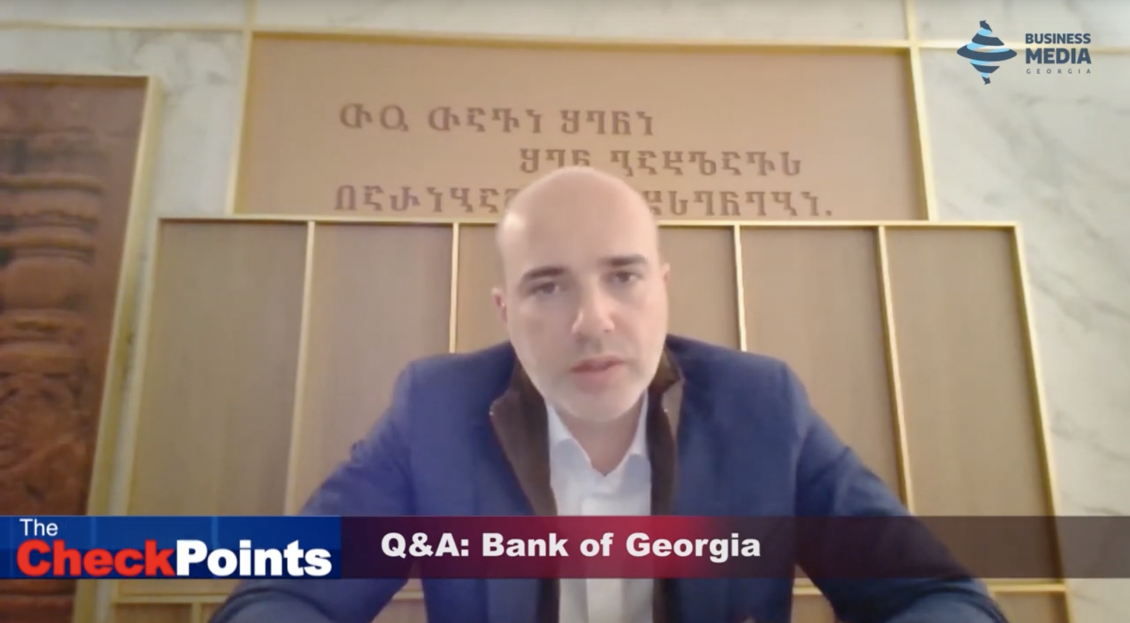 Archil Gachechiladze: It Is Desirable to Make More Explanations About the Existing Policy Regarding the GEL