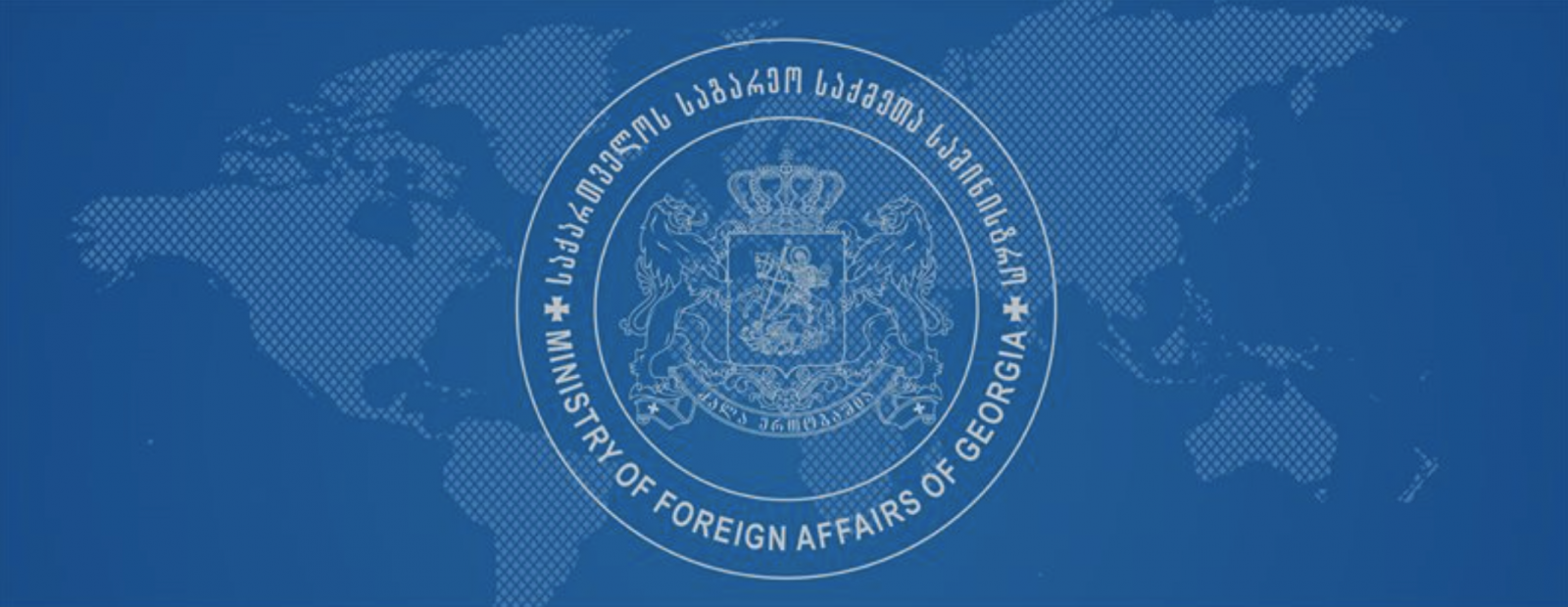 The International Community's Active Efforts Will Have Its Effect on Ensuring Long-Term Peace – MFA