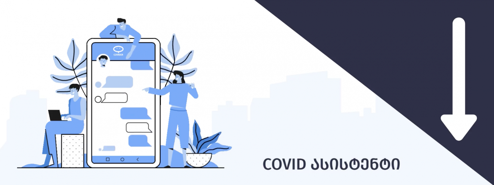 "New Platform for Covid-Infected Patients – ""Covider"""
