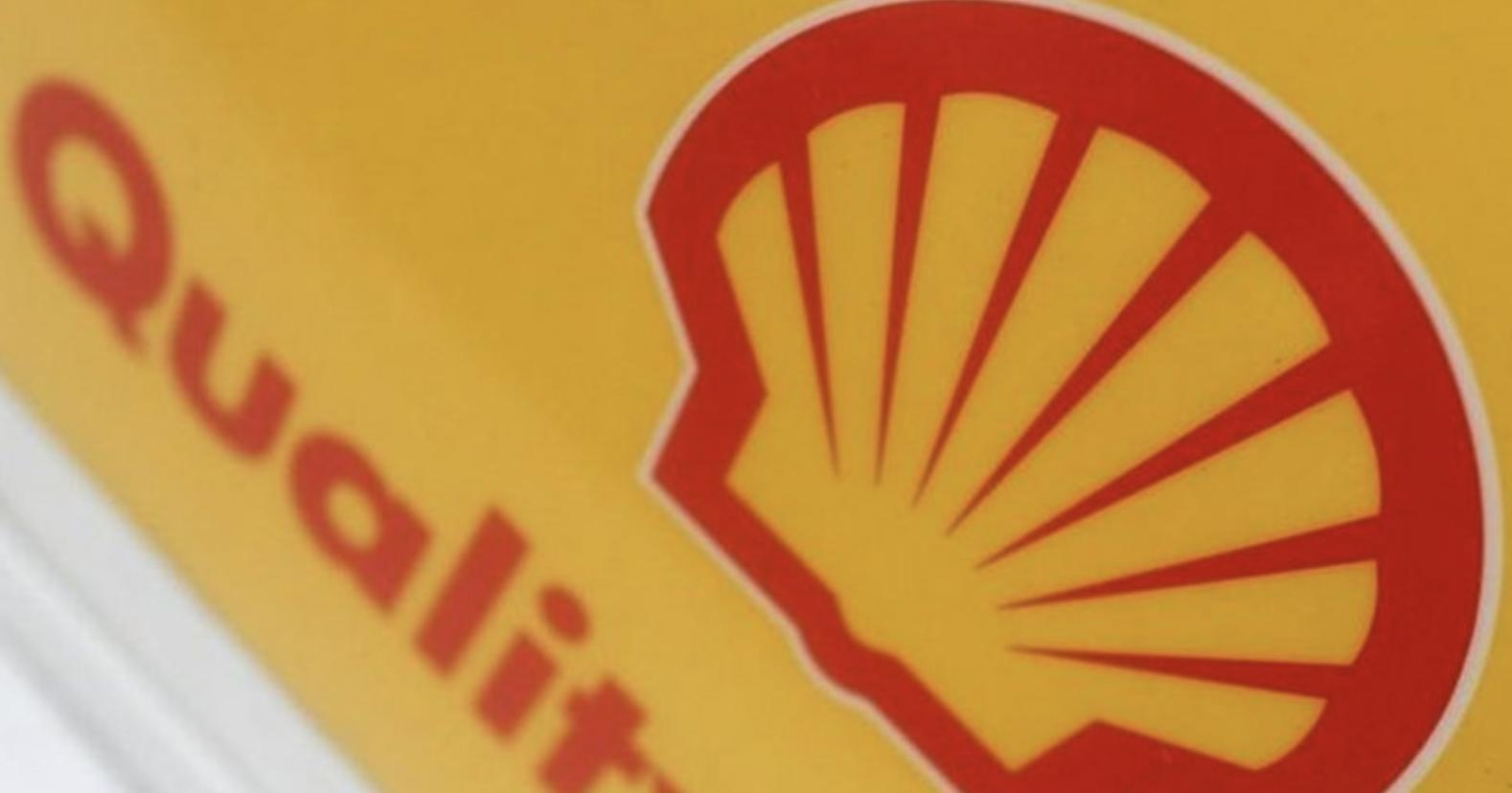Royal Dutch Shell to Cut More Than 300 North Sea Jobs