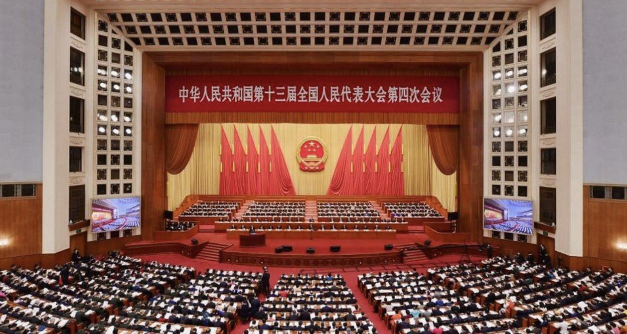Beijing set to overhaul Hong Kong electoral system