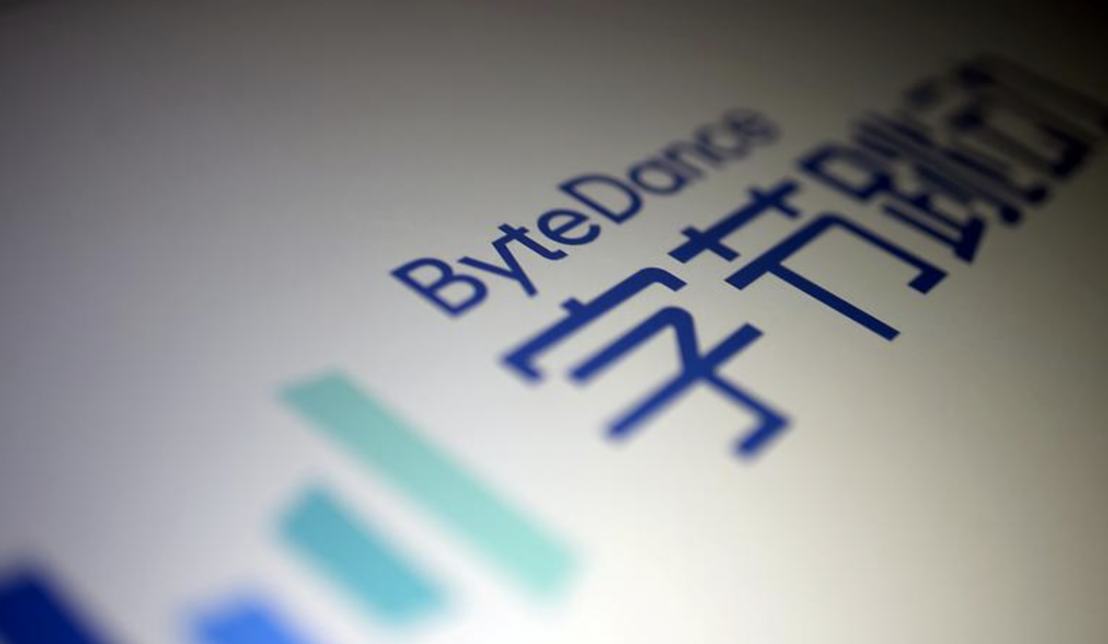 ByteDance developing Clubhouse-like app for China