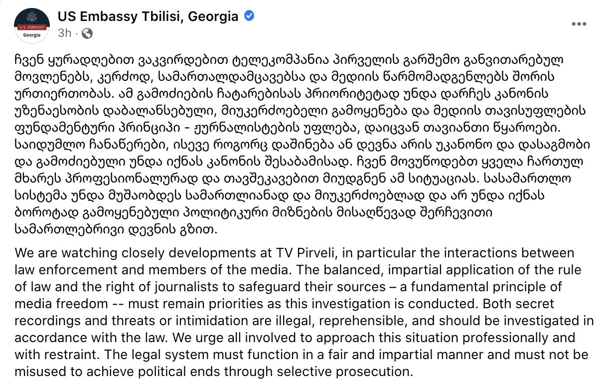 US Embassy regarding TV Pirveli: right of journalists to safeguard their sources must remain a priority in the investigation