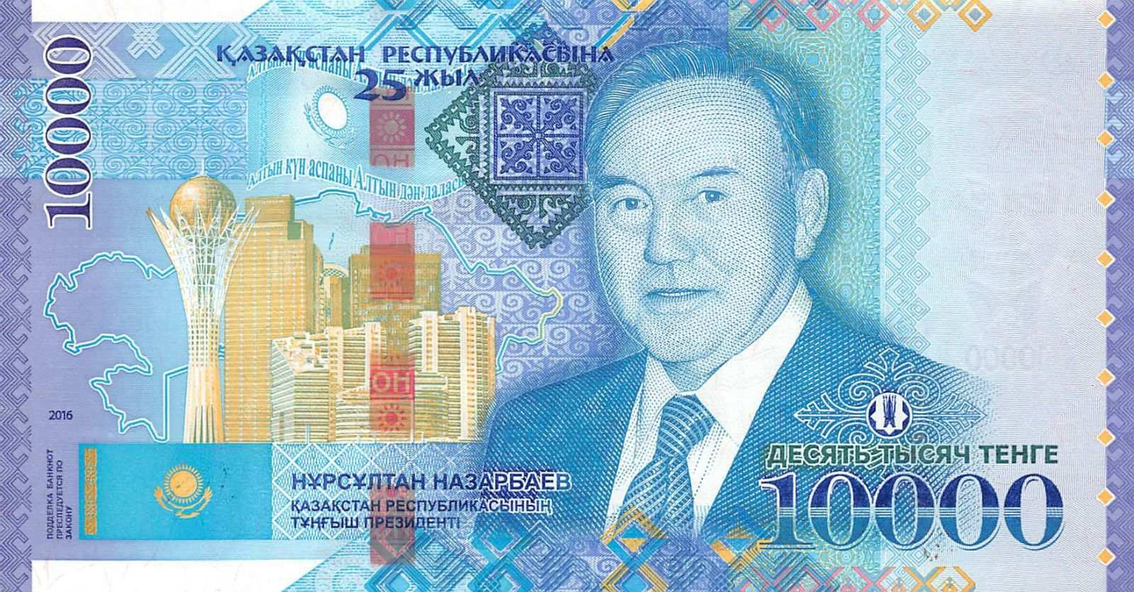 Kazakhstani Tenge Strengthened by 1.7% Against USD by the End of February 2021