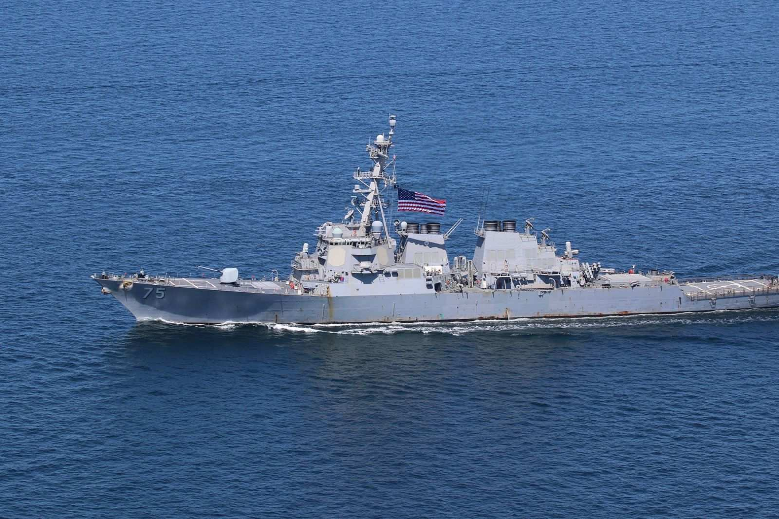 USS Donald Cook (DDG 75) Is in the Black Sea