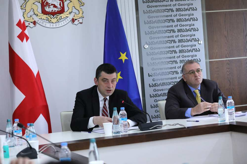Non-Inclusion in the Loan Subsidy Program Does Not Pose a High Risk of Spoiling the Microfinance Organizations' Portfolio – Gvenetadze
