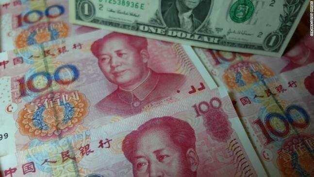 ჩინური იუანი მსოფლიოს