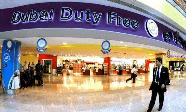 რუსი მომხმარებლის მოთხოვნის შემცირებამ, დუბაის Duty Free-ს გაყიდვები 54 მილიონი დოლარით შეუმცირა