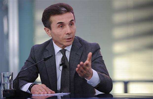უცხოური მედია: ივანიშვილმა Credit Suisse-ის ბანკირის გამო, მილიონობით დოლარი დაკარგა