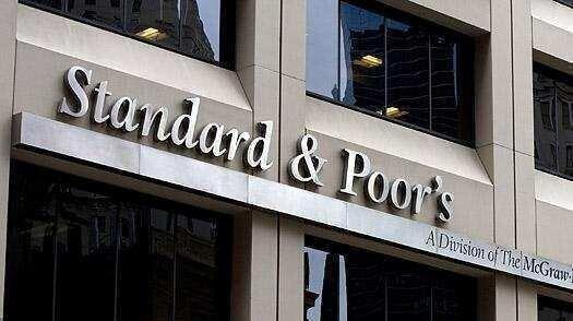 Standard & Poor's-მა რუსეთის სუვერენულ რეიტინგს გადახედა და  ВВ+ დონეზე დაამტკიცა