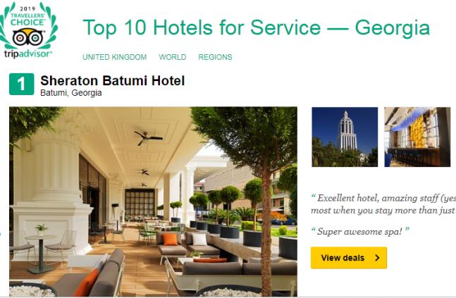 Tripadvisor Names 10 Best Hotels For Service In Georgia Cbw Ge