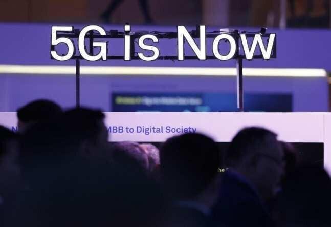 რა ახალ შესაძლებლობებს გააჩენს 5G? - მზადება რევოლუციისთვის