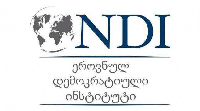 დღეს, NDI საზოგადოებრივი აზრის კვლევის შედეგების პირველ ნაწილს წარმოადგენს