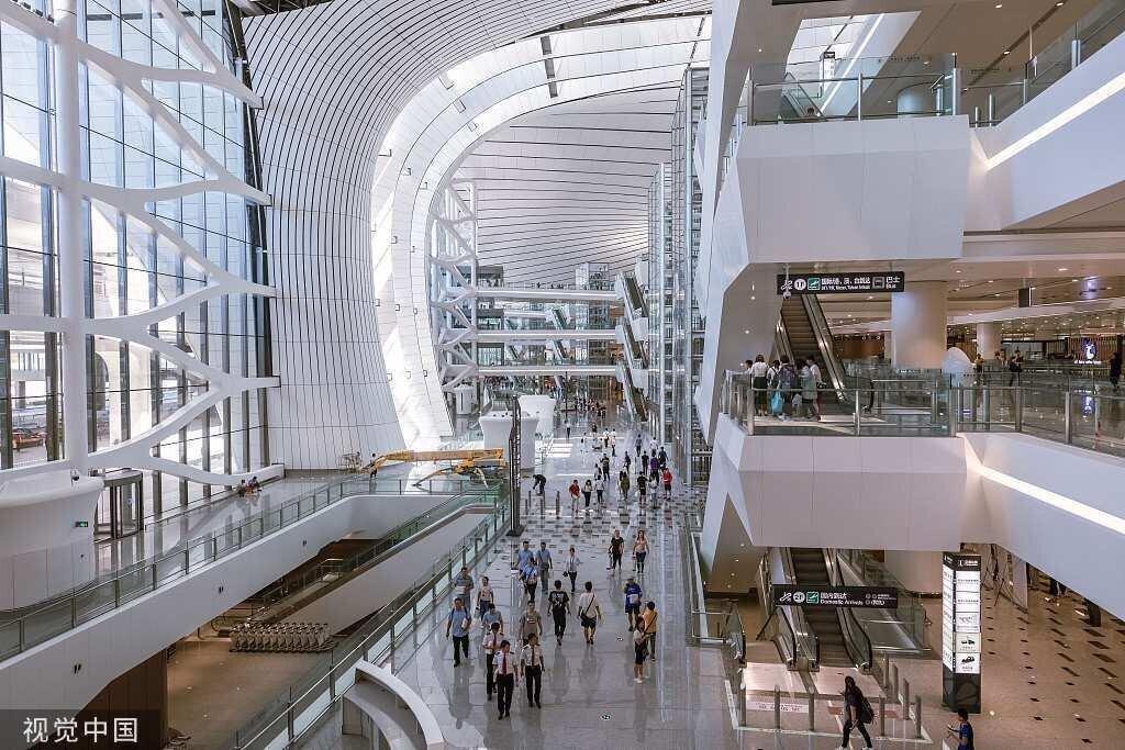 პეკინი ახალ აეროპორტს თვის ბოლომდე გახსნის