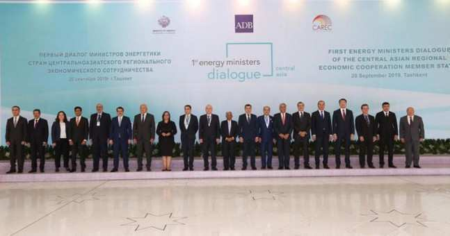 Central Asian countries, Georgia sign declaration on energy market