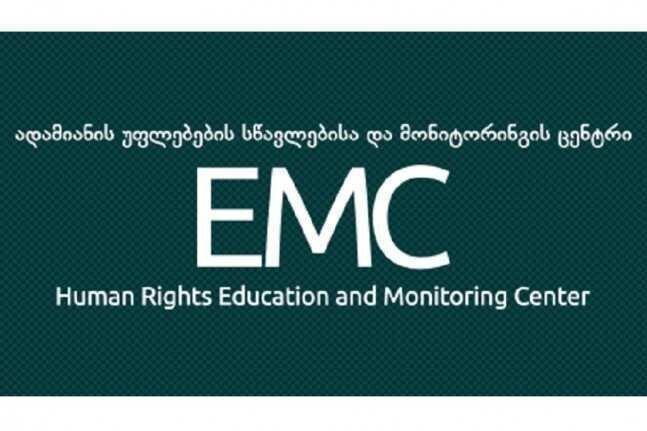 EMC: ვეხმაურებით შრომის კოდექსში დაგეგმილ ცვლილებებზე გავრცელებულ მცდარ ინფორმაციას