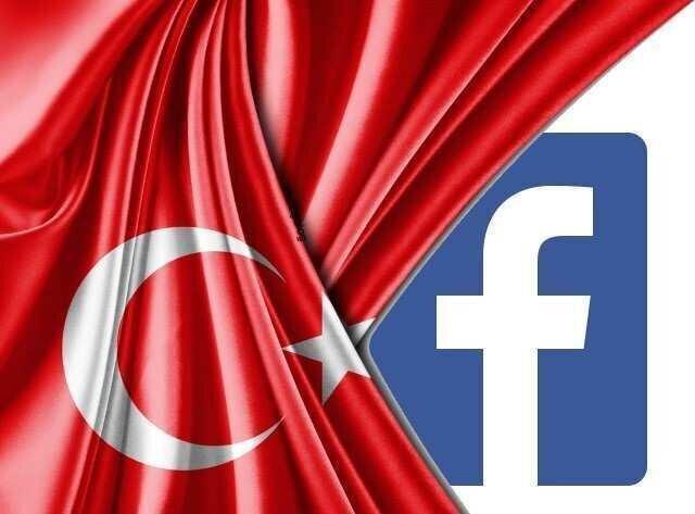 თურქეთმა Facebook-ი დააჯარიმა