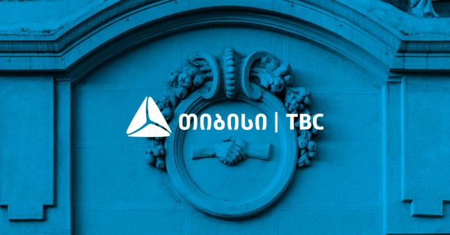 TBC Bank named Safest Bank in Georgia
