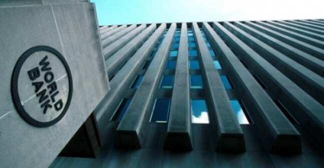 $40 მლნ-ის ნაცვლად $23 მლნ - რატომ ვერ აითვისა საქართველომ მსოფლიო ბანკის დაფინანსება