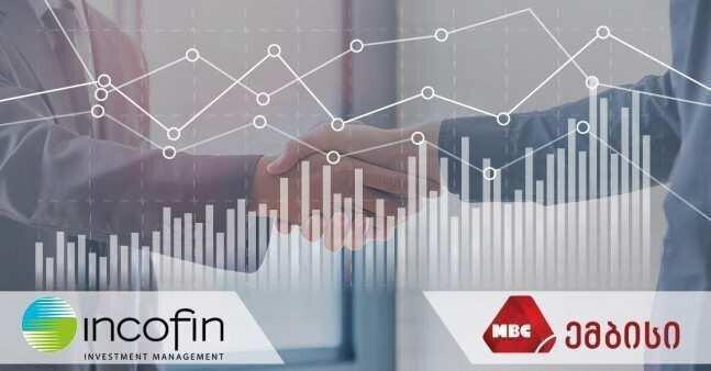 MBC მცირე ბიზნესის და ფერმერული მეურნეობების დაკრედიტებას გაზრდის
