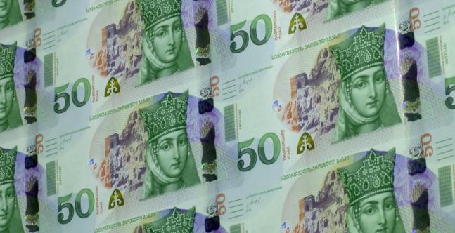 Analysis of Tighter Lending Regulations in Georgia - PMCG