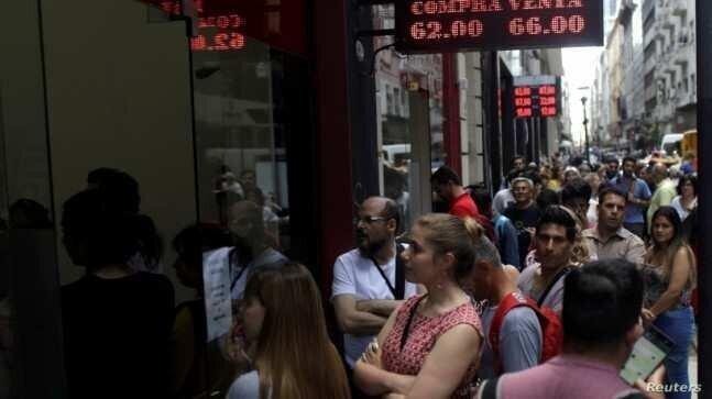 არგენტინის ცენტრალური ბანკი მოქალაქეებს დოლარის შესყიდვაზე ლიმიტს უწესებს