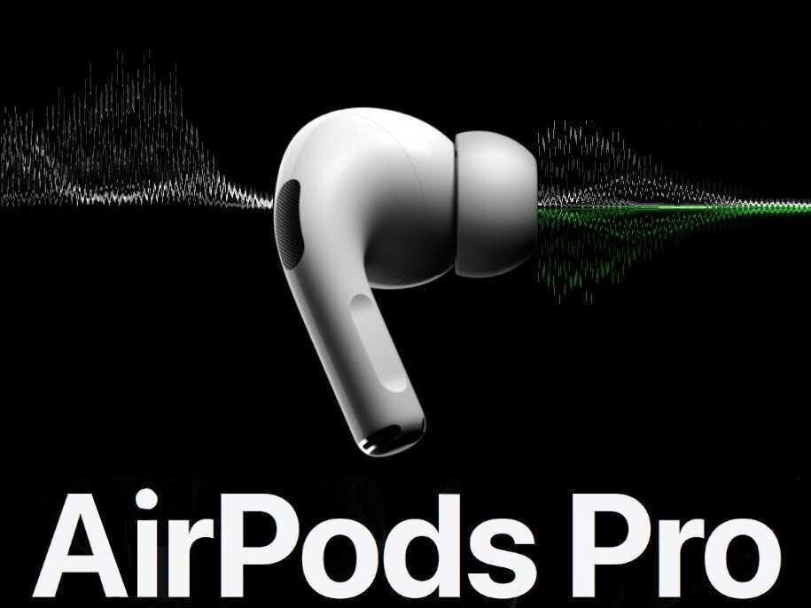 AirPods Pro-ს ახალი ყურსასმენები ხვალიდან გაიყიდება