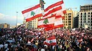 ლიბანში მასშტაბური საპროტესტო აქციების გამო, უკვე მე-12 დღეა ბანკები დახურულია
