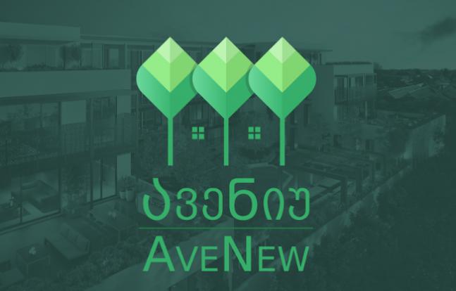 AveNew.ავენიუ-მ საგურამოში ახალი საცხოვრებელი კომპლექსის მშენებლობა დაიწყო