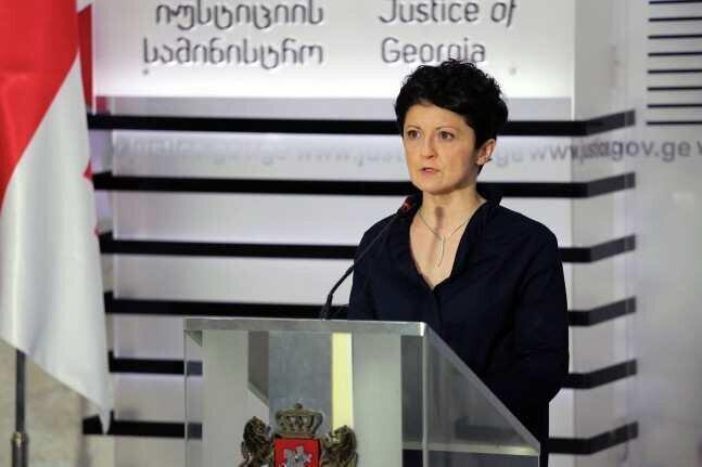 წულუკიანი - გაკოტრების კანონმდებლობაზე RIA დასრულდა