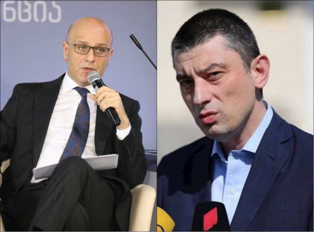 Gakharia to Machavariani: we must pay special importance to everything that is happening in the Revenue Service of Georgia
