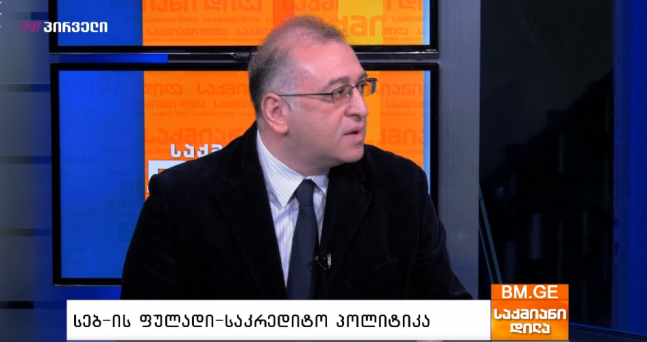Koba Gvenetadze: the NBG's respond to the inflation is not delayed