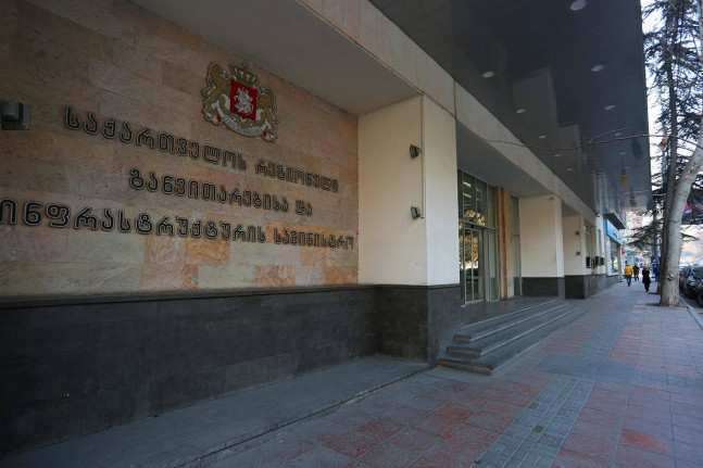 Ministry of Infrastructure Publishes Results of 11M Budget Expenditure