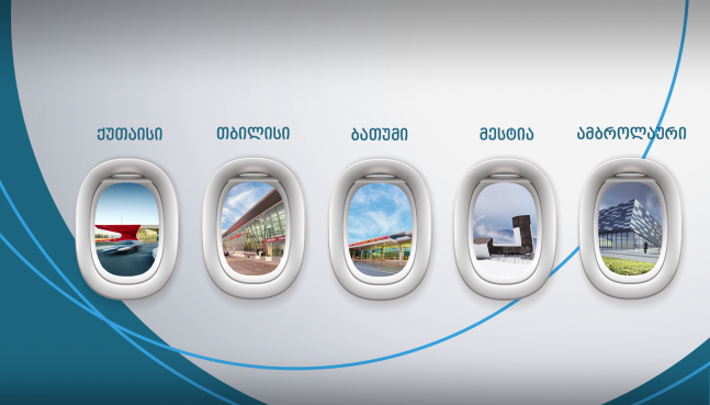 Passenger Traffic Increased to All International Airports Besides Georgia