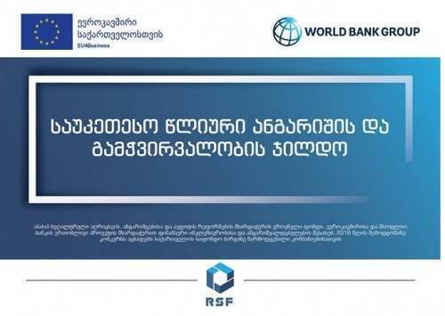 Nominees for The Best Annual Report and Transparency Award to be Announced on December 17