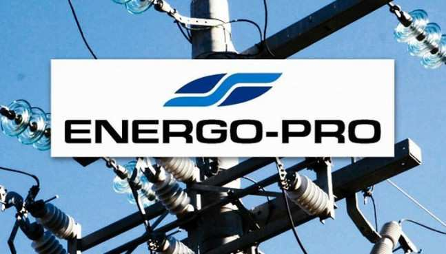 Energo-Pro Georgia is in the TOP-10 of Investors – How Much the Company has Invested in Georgia
